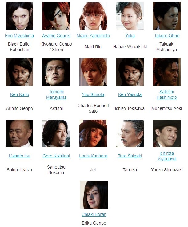 Black_Butler_cast