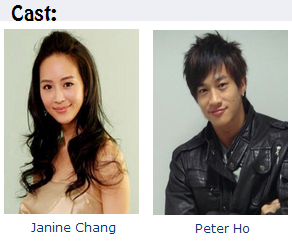 Of love_cast